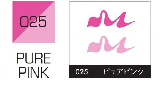 Kuretake ZIG Brushables 025 Pure Pink