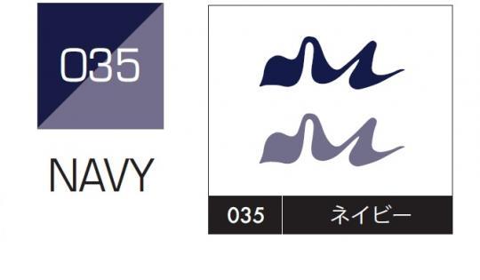 Kuretake ZIG Brushables 035 Navy
