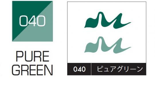 Kuretake ZIG Brushables 040 Pure Green