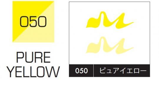 Kuretake ZIG Brushables 050 Pure Yellow