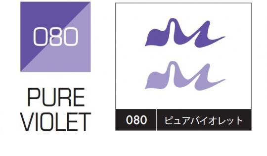 Kuretake ZIG Brushables 080 Pure Violet