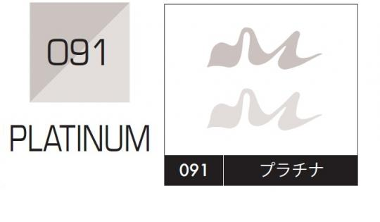 Kuretake ZIG Brushables 091 Platinum