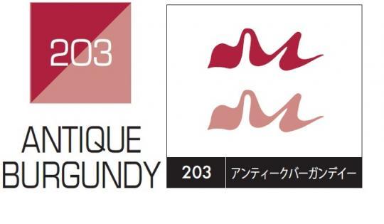 Kuretake ZIG Brushables 203 Antique  Burgundy
