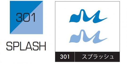 Kuretake ZIG Brushables 301 Splash