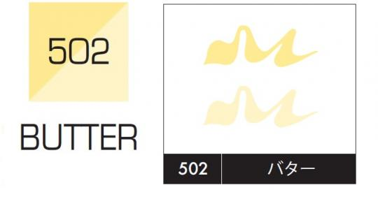 Kuretake ZIG Brushables 502 Butter