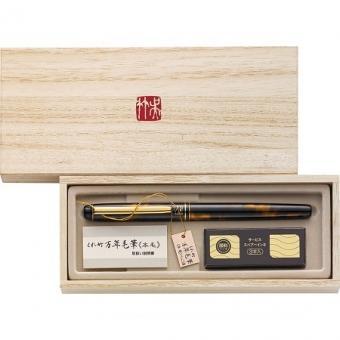 Kalligraphie Füller DW140-50 Fountain Brush Pen
