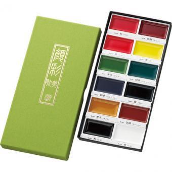Kuretake ZIG GANSAI TAMBI - 12 colours set