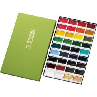 Kuretake ZIG GANSAI TAMBI - 48 colours set