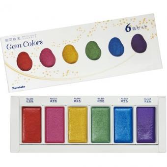 Kuretake ZIG GANSAI TAMBI - Gem Colors