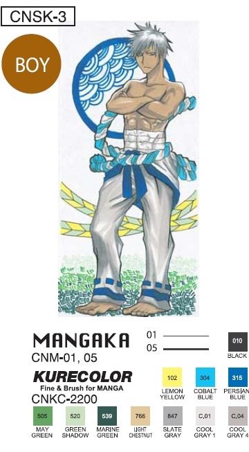 """Kuretake Manga Starterset """"Boy"""""""